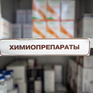 Оправдана ли отсрочка противоопухолевого лечения из-за COVID-19?