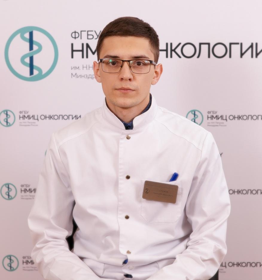Служев Максим Иванович