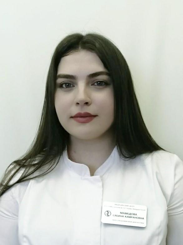 Мамедова Сабина Камрановна