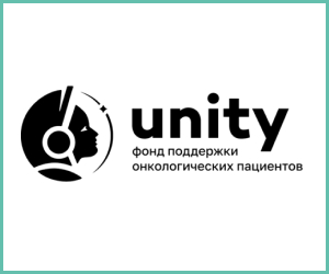 Благотворительный фонд UNITY